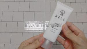 NALC(ハンドクリーム)手順