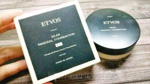 ETVOS(エトヴォス)のヘビーユーザーです