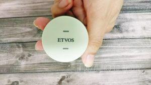 ETVOS(エトヴォス)-ナイトミネラルファンデーション