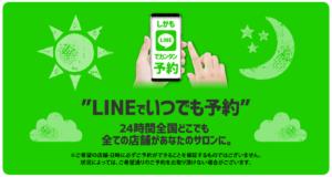 【2020】シースリーキャンペーン