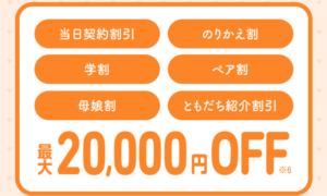 【冬】KIREIMO 12月のキャンペーン